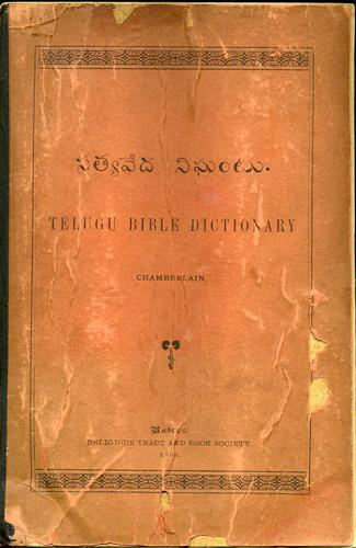 A Telugu Bible Dictionary   with the aid of