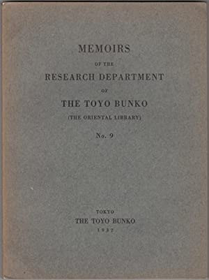 Memoirs of the Research Department of the: Shiratori, Kurakichi, ed