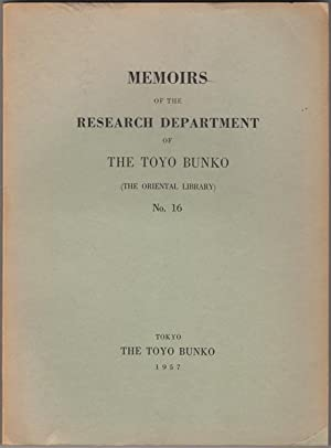 Memoirs of the Research Department of the: Wada, Sei, ed