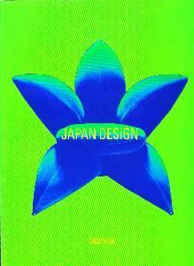 Japan design.: Dietz, Matthias und