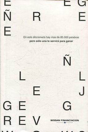 DICCIONARIO ESENCIAL SANTILLANA DE LENGUA ESPAÑOLA.: VV.AA.