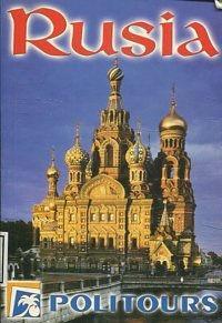 RUSIA. MOSCU Y SAN PETERSBURGO. EL TESORO: VV.AA.