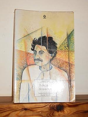 Premchand: His Life and Times: Rai, Amrit