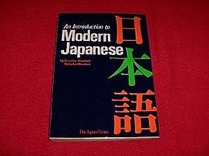 Introduction to Modern Japanese: Mizutani, Osamu; Mizutani,