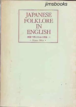 Japanese Folklore In English: Ohta, Masa