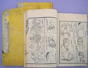 Seiyiryakuron. 4 vols: Hobson, Benjamin