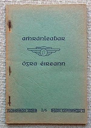 Amhránleabhar Ógra Éireann