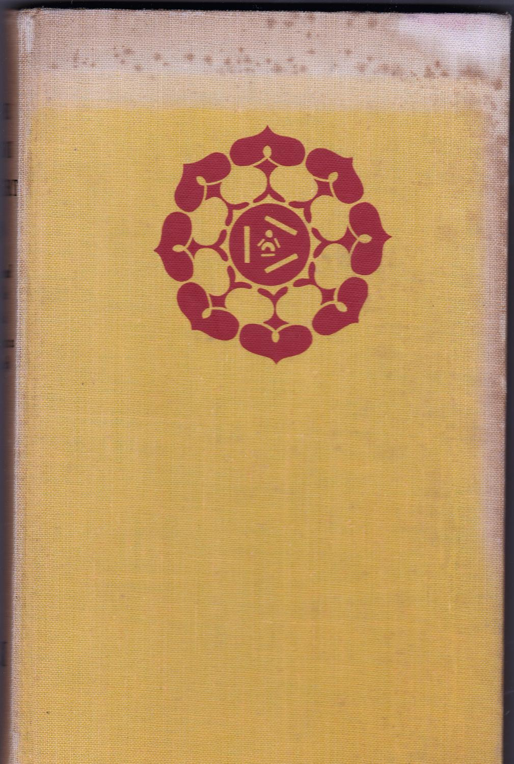 The Gobi Desert by Cable Mildred French Francesca - AbeBooks