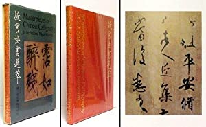 Masterpieces of Chinese Calligraphy in the National: Chinese Calligraphy)