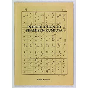 Introduction to Shamisen Kumiuta: Adriaansz, Willem