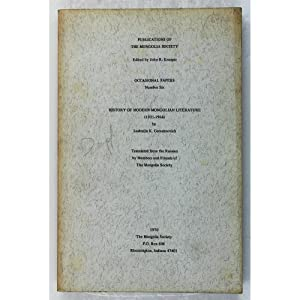 History of Modern Mongolian Literature (1921-1964).: Gerasimovich, Ludmilla K.