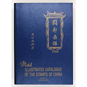 Ma's Illustrated Catalogue of the Stamps of: Chuen, Ma Ren