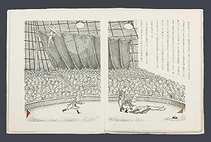 Sakasu sashiebon [trans.: Circus]: MISHIMA, Yukio