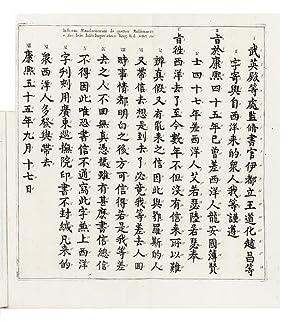 Litterae Patentes Imperatoris Sinarum Kang-Hi. Sinice et: MURR, Christoph Gottlieb