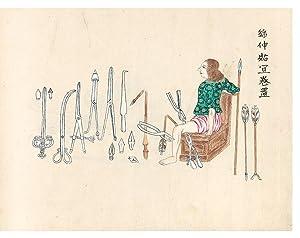 Manuscript on high quality mulberry paper, entitled: NARABAYASHI, Chinzan