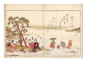Shiohi no tsuto [trans.: Gifts of the: UTAMARO, artist