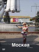 Sandra Ratkovic: Moskau Moscow Mockba. Edition en: Ratkovic, Sandra; Kaminer,
