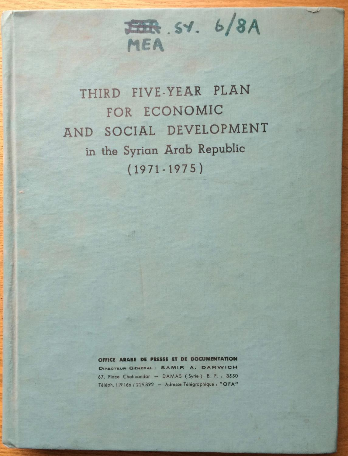 five year plans for economic development Five-year plans: five-year plans, method of planning economic growth over limited periods, through the use of quotas, used first in the soviet union and later in other socialist states.
