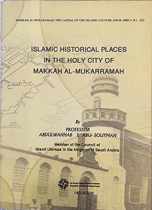 Sinaat Al-Kitab Wa-Al-Kitabah Fi Al-Hijaz: Asr Al-Nubuwah: Abd al-Wahhab Ibrahim