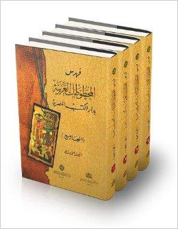 Catalogue of Arabic Manuscripts in The Egyptian National Library (Dar al-Kutub al-Misriyyah) Coll...