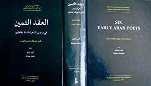Six early Arab poets : new edition and concordance ; based on W. Ahlwardt's The divans of the six...