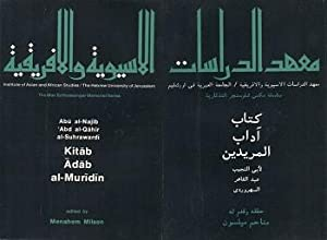 Kitab Adab al-Muridin: ibn 'Abd Allah