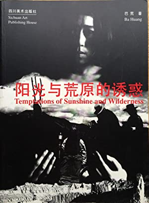 Temptations of Sunshine and Wilderness = Yang guang yu huang yuan de you huo