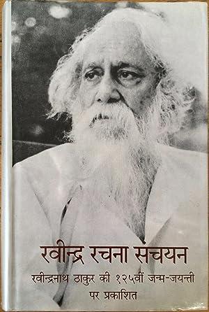 Ravindra racana sancayana [= Selected writings of: Rabindranath Tagore ;