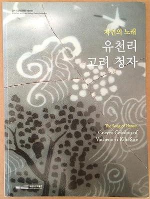 Chayon ui norae, Yuch'on-ni Koryo ch'ongja =: Kungnip Chungang Pangmulgwan