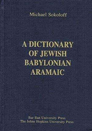 A Dictionary of Jewish Babylonian Aramaic of the Talmudic and Geonic Periods [Dictionaries of Tal...