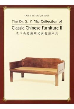 The Dr. S.Y. Yip collection of classic Chinese Furniture II : chan chair and qin bench