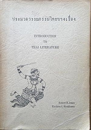 Introduction to Thai Literature: Jones,Robert B. and