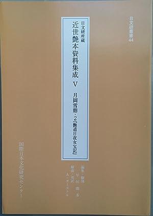 Bidonichiya johoki. Nichibunken sosho 44 : Kinsei: Settei Tsukioka; Monta