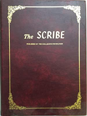 The Scribe, Journal of Babylonian Jewry. [bound editions of the journal from Vol 1, No.1 1971 to ...