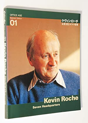 Kevin Roche: Seven Headquarters (Office Age Special: Kevin Roche; Kunio