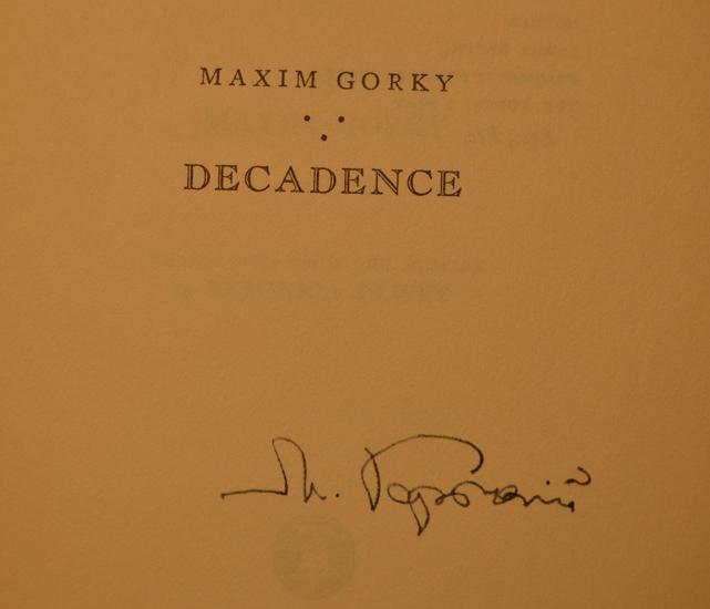 online essays by maxim gorky One of the most renowned soviet writers of the twentieth century, maxim gorky was an early supporter of the bolsheviks who became disillusioned with the turn of.