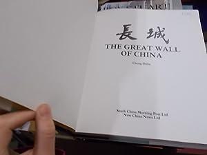 The Great Wall of China: Cheng Dalin