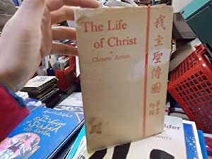 The Life of Christ: Chinese Artist