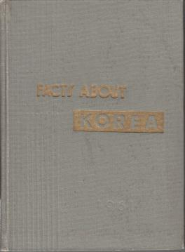 Facts About Korea: Autorenkollektiv