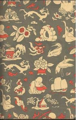 Strange stories from a Chinese studio ;: Pu, Songling, 1640-1715.