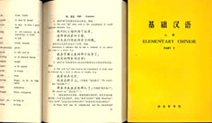 Elementary Chinese [ji chu han yu]: Chinese Frontier Bookstore]
