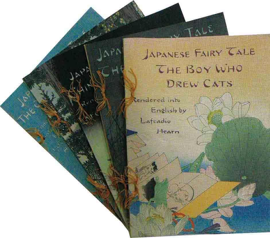 Japanese Fairy Tales Hearn, Lafcadio [Koizumi Yakumo] Near Fine Softcover