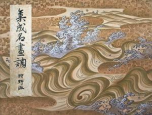 Shusei Meiga Shirabe : Kanoha: Arashino, Shusei ;