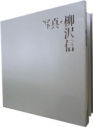 Shashin : Yanagisawa Shin, 1964-1986: Yanagisawa, Shin (text) ; Yanagimoto, Naoki (editor, ...