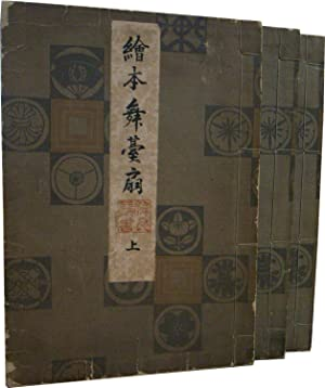 Ehon butai ogi: Kubota, Beisen (editor)