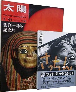 Sacchin` and `Taiyo (The Sun), July 1964`: Nobuyoshi, Araki