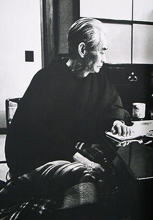Nihon Meishoden: Kusayanagi, Daizo