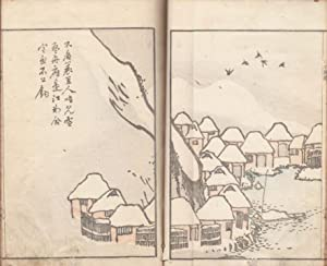 Bunpo Sansui Gafu [An Album of Landscapes: Kawamura, Bunpo