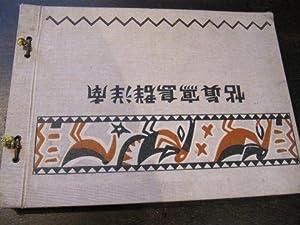 Nan'yo-gunto shukuba chou. (Das (japanische) 'Gästehaus' (Mandat) der Sü...