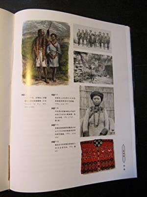 Culture of Clothing among Taiwan Aborigines.Tradition - Meaning - Images.: Lee, Saalih.